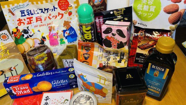 【カルディ福袋2021】値段・中身・買い方は!?何時から並ぶ!?3
