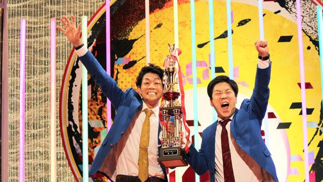 【ネイビーズアフロ】上方漫才大賞の優勝ネタと人気の面白いネタ3選!